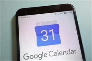 google calendar attacks target unwitting mobile users