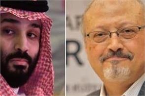 credible evidence saudi crown prince liable for khashoggi killing