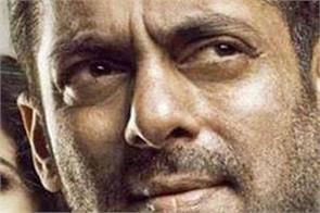 salman khan katrina kaif starrer bollywood film bharat movie review in hindi