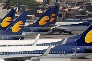 jet airways refunds unlikely any time soon