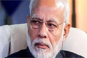 prime minister congratulated the recipients for yoga 2019