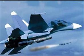 process of equipping sukhoi aircraft with brahmos missiles will accelerate
