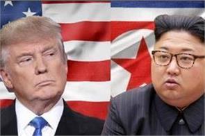 us north korea in talks to set up third trump kim summit