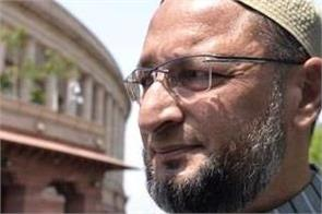 owaisi told triple talaq anti constitution