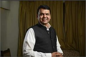 people who are imprisoned during the emergency will get a pension fadnavis