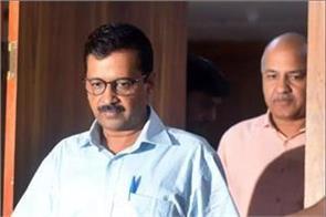 defamation case hearing against kejriwal till june 26
