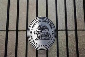 rbi may cut 0 25 in repo rate experts