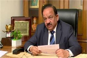harsh vardhan appeal to doctors please return to your duty