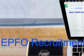 epfo recruitment posts of assistant in epfo