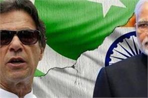 onus for indo pak peace on pakistan white house