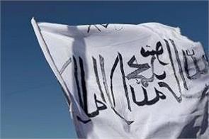 taliban targets afghan media