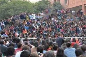 jnu raises controversy over hindi language know what is the full case