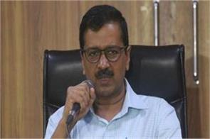 kejriwal government plan for women to free travel in metro