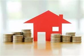 home loan growth is expected to be at the lowest level in the last 3 years
