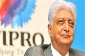 wipro appointed azim premji as acting chairman