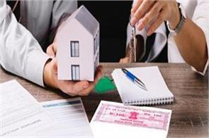 property guideline decreased by 20  registry charge up 2 2