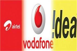 dcc clears imposing penalty on airtel voda idea seeks trai view on fine amount
