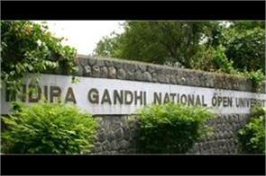 application for admission to woman and gender studies in ignou