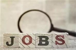 upsc cds ii exam  job salary candidate