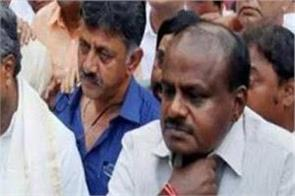 the possibility of expanding the cabinet on june 12 in karnataka