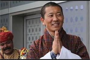 bhutan teachers doctors now the highest paid civil servants