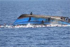 7 dead as boat carrying migrants sinks near greek island