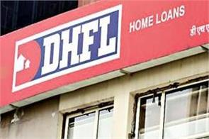 dhfl announces financial results for two weeks