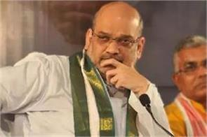 home minister amit shah sought report in akash vijayvargiya case