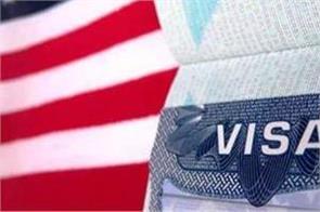 pakistan announces five year visa for us citizens