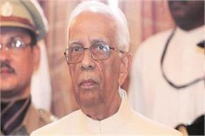 west bengal governor kesari nath tripathi will meet the prime minister tomorrow