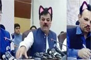 cat filter  used in pakistan ministers  live broadcast goes viral