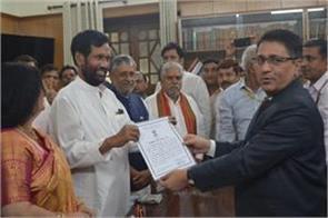 ram vilas paswan elected unopposed for rajya sabha