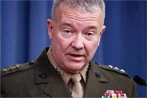 general says islamic state in afghanistan aims to attack us