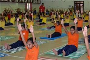 proposal to the hrd ministry sent to include yoga in the syllabus