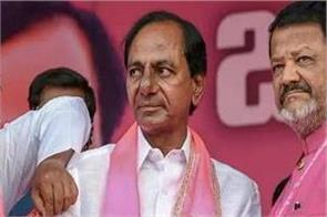 telangana congress shocks 12 mlas involved in trs