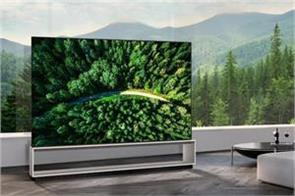 lgs 8k oled tv is as big as it is expensive