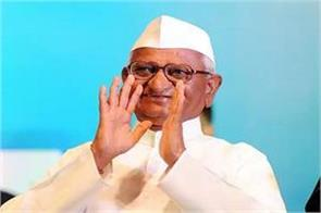 anna hazare to be honored with shahu award