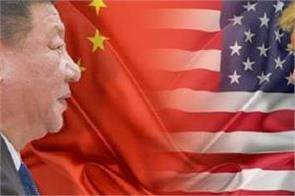 due to america china stress loss of science increasing