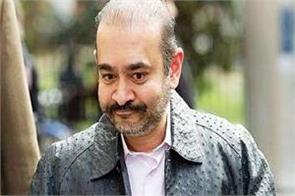 london nirav modi rejects bail plea for the fourth consecutive time