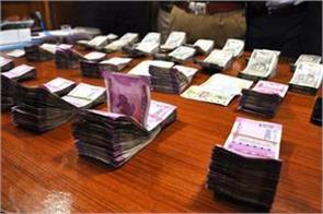 isi d company resurface with new route to pump fake notes into india