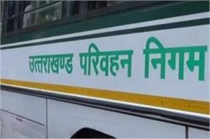 uttarakhand transport corporation seized illegal liquor from the bus