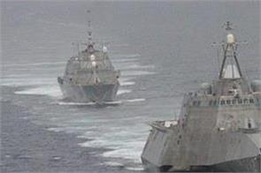uk to send royal marines to persian gulf to protect british ships