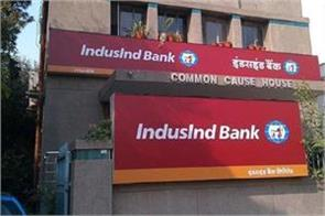 indusind bank s promoter warrants will increase stake