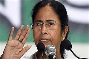 the governor convenes a meeting of the parties at the behest of the bjp mamta