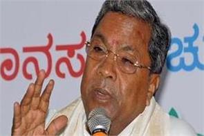 karnataka coalition crisis cabinet to expand vacant posts will expand