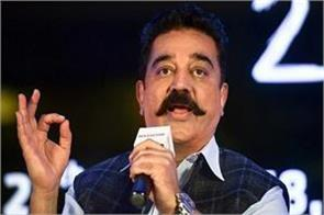 bagwal on hindi in tamil nadu kamal haasan and dmk said this against the center