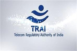 trai directs tata teleservices to refund customers  unspent balance