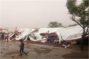 rajasthan 14 people killed pm modi condoles mourning pandal in badmer