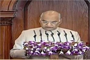 world terrorism with india declaring masood a international terrorist