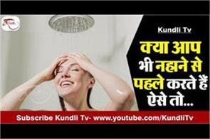 never take bath after taking lunch or dinner this may harm your health